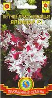 Семена цветов  Петуния превосходнейшая Яромир 10 драже в пробирке розовые (Плазменные семена)