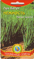 Семена лука Лук батун Нежность 0,6 г  (Плазменные семена)