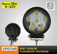 Светодиодный рабочий свет DM-018 (18W)