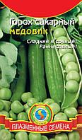 Семена бобовых Горох Медовик сахарный 8 г  (Плазменные семена)
