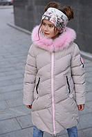 Пальто детское зимнее Сафина