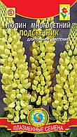 Семена цветов  Люпин многолетний Подсвечник 0,3 г желтые (Плазменные семена)