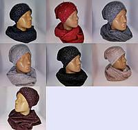 Женский комплект трикотажный  шапка и хомут