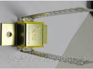 Виброизолирующий потолочный подвес Шуманет-коннект К15, фото 2