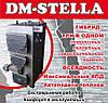 Пиролизный котел 30 кВт DM-STELLA, фото 4
