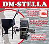 Пиролизный котел 30 кВт DM-STELLA, фото 6