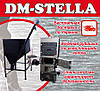 Пиролизный котел 25 кВт DM-STELLA, фото 7