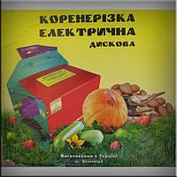Корморезка дисковая электрическая, коза нова, производство украина, 200 кг корма в час, компактная, 220в
