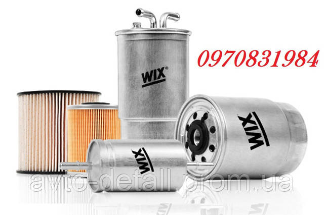 Фильтр топливный (PP 840) WF8047