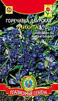 Семена цветов  Горечавка даурская Никита 80 шт синие (Плазменные семена)