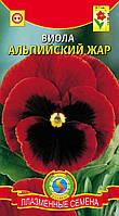 Семена цветов  Виола Альпийский жар  0,1 г красные (Плазменные семена)