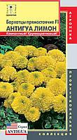 Семена цветов  Бархатцы прямостоячие F1 Антигуа Лимон 5 штук желтые (Плазменные семена)