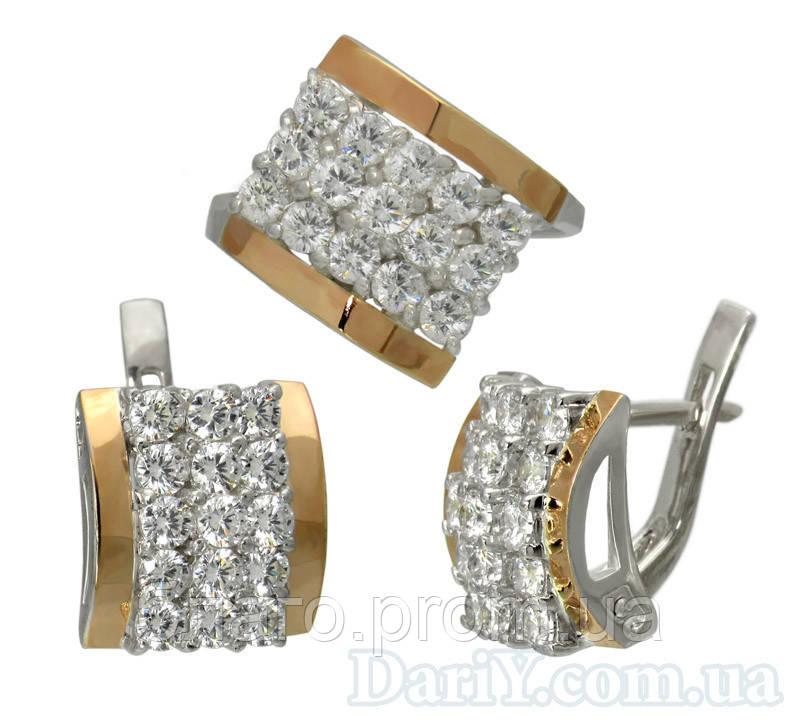 Срібний набір з золотими накладками
