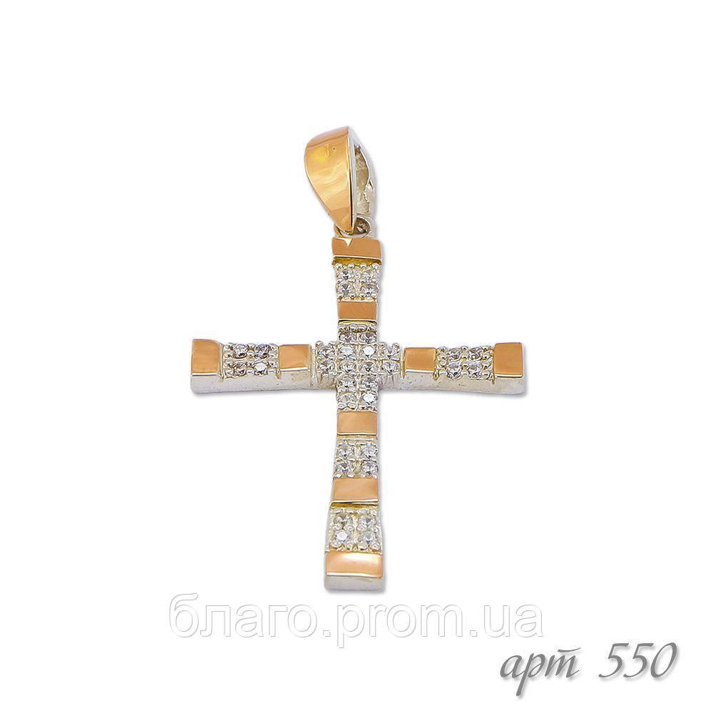 Серебряный крестик с золотыми пластинами арт. 30550