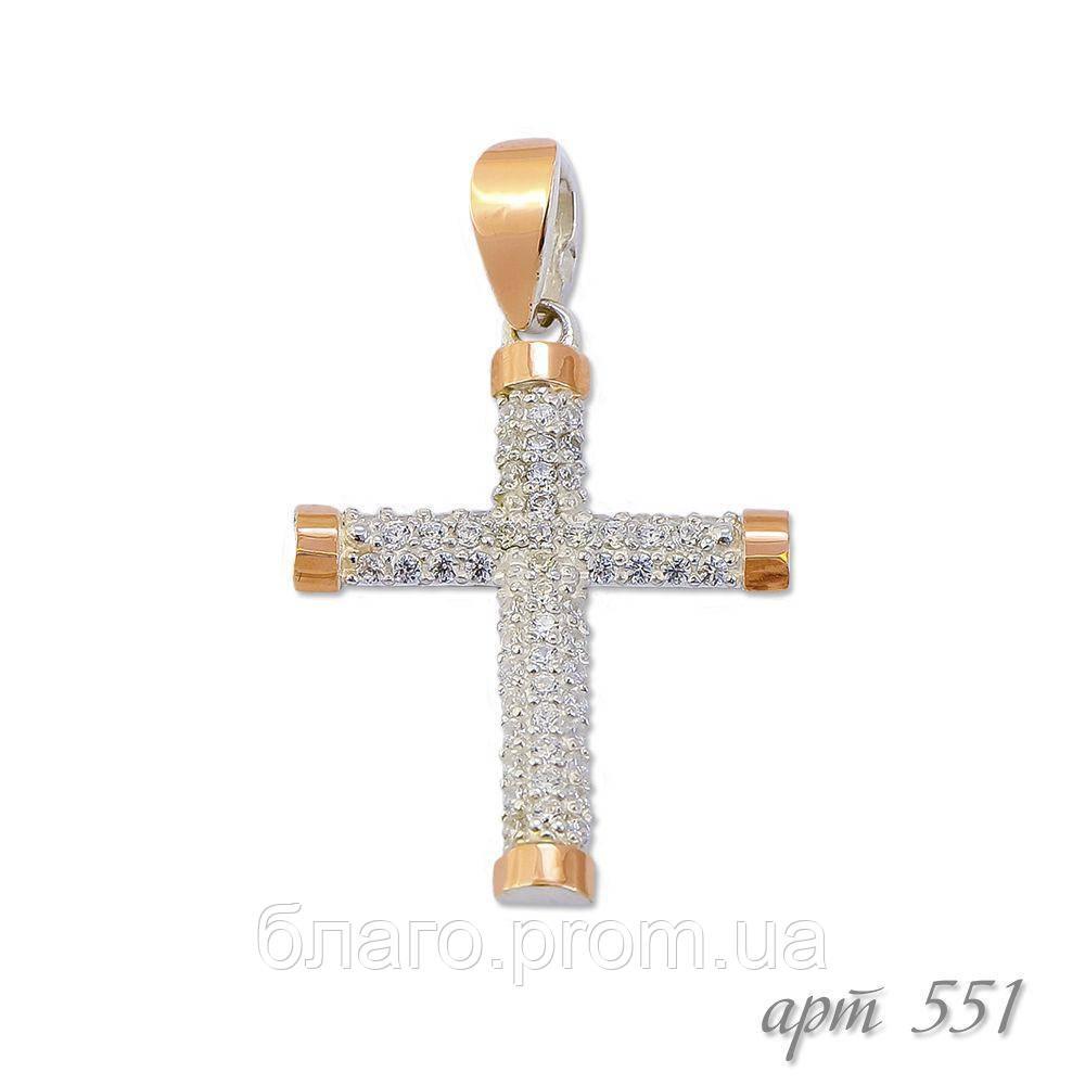 Серебряный крестик с золотой пластиной арт. 30551
