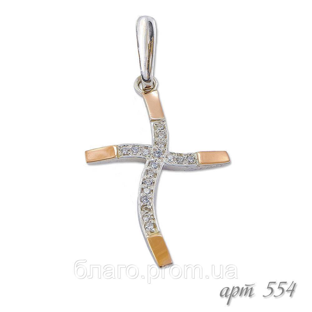 Серебряный крестик с золотой пластиной арт. 30554