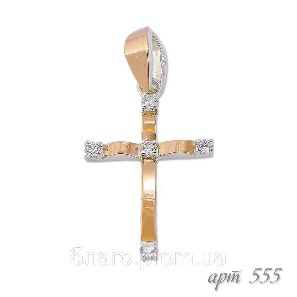 Серебряный крестик с золотой пластиной арт. 30555
