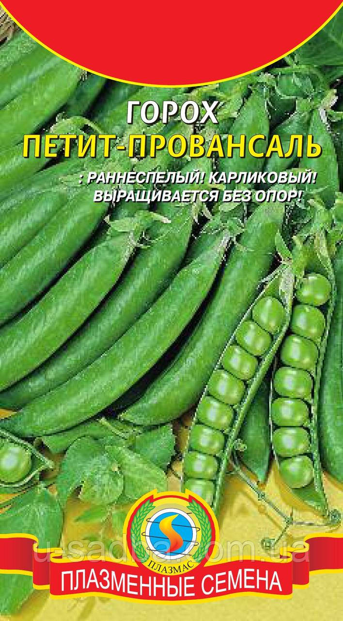 Семена бобовых Горох Петит-Провансаль 8 г  (Плазменные семена)