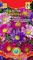 Астра Астра Андрелла Супер смесь 0,3 г смесь (Плазменные семена)