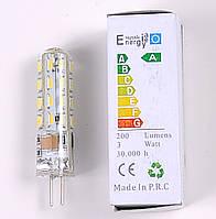 Светодиодная лампа G4 A40 3W 220V в силиконе кукуруза