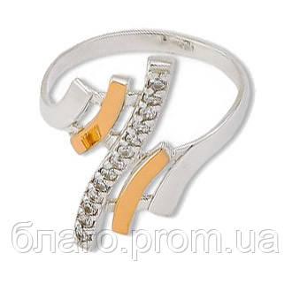 Срібне кільце з золотими накладками