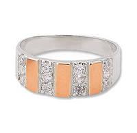 Серебряное кольцо с золотыми накладками