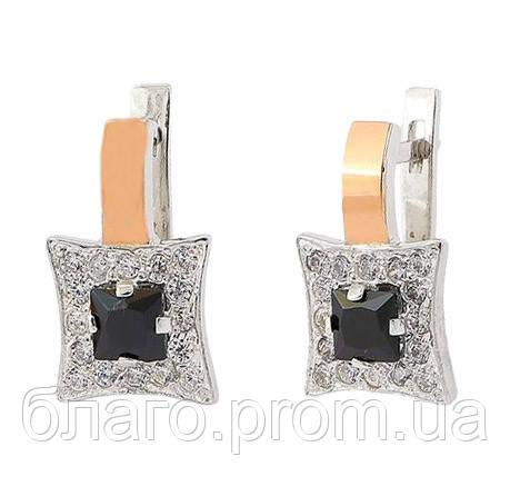 """Срібні сережки з золотими накладками """"30006с""""."""
