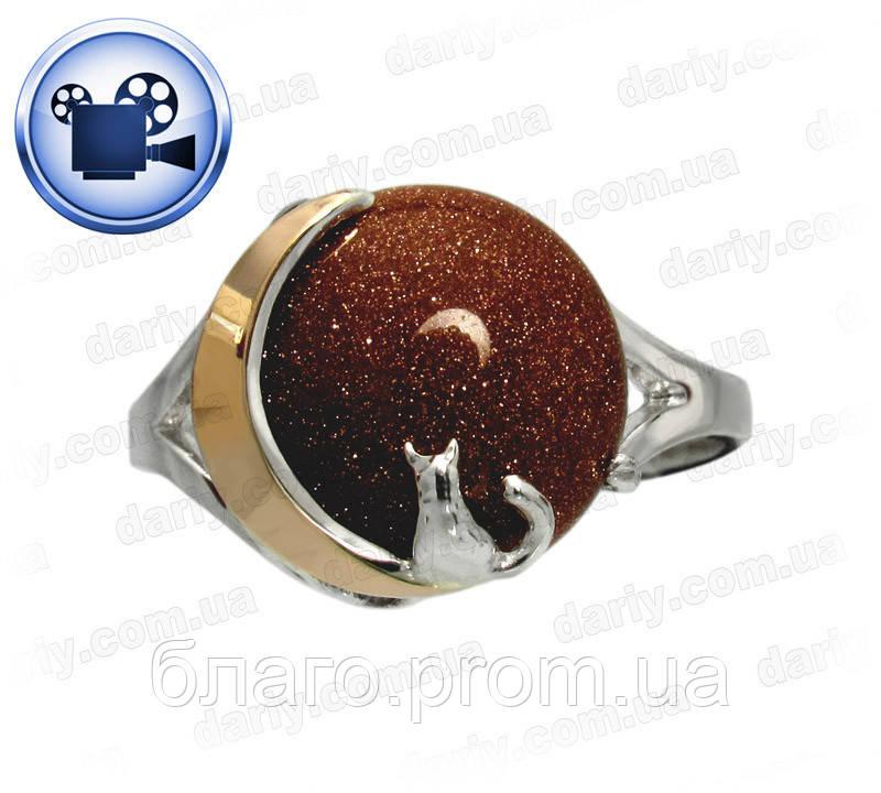 """Жіноче срібне кільце з золотими пластинами """"Місячне світло"""" авантюрин золотий пісок"""