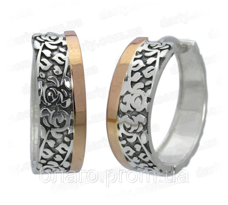 Серебряные серьги-кольцами с золотыми накладками
