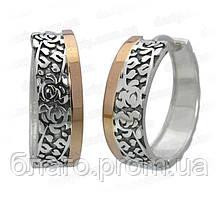 Срібні сережки-кільця з золотими накладками