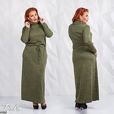 Женской длинное платье больших размеров:50-52,54-56, фото 2