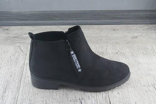 Ботинки зимние на меху Moli, обувь женская, теплая, повседневная из эко замши