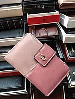 Женский кошелек розовый с кремовым