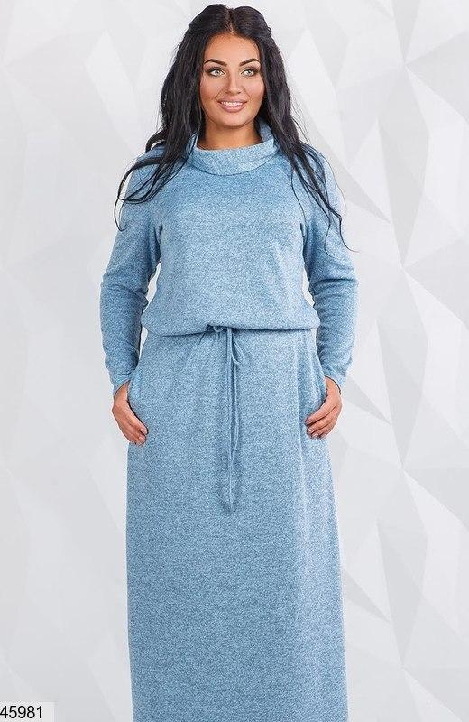 Женской длинное платье больших размеров:50-52,54-56