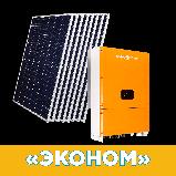 """Сетевая солнечная электростанция 30кВт под зеленый тариф """"Эконом"""" , фото 2"""