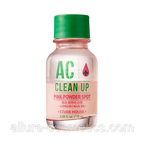 Точечное средство от воспалений Etude House AC Clean Up Pink Powder Spot - фото 1