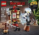 Лего ниндзяго  Оригинал Тренировки Кружитцу 109 pcs Конструктор LEGO NINJAGO Movie 70606, фото 3