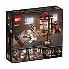 Лего ниндзяго  Оригинал Тренировки Кружитцу 109 pcs Конструктор LEGO NINJAGO Movie 70606, фото 4
