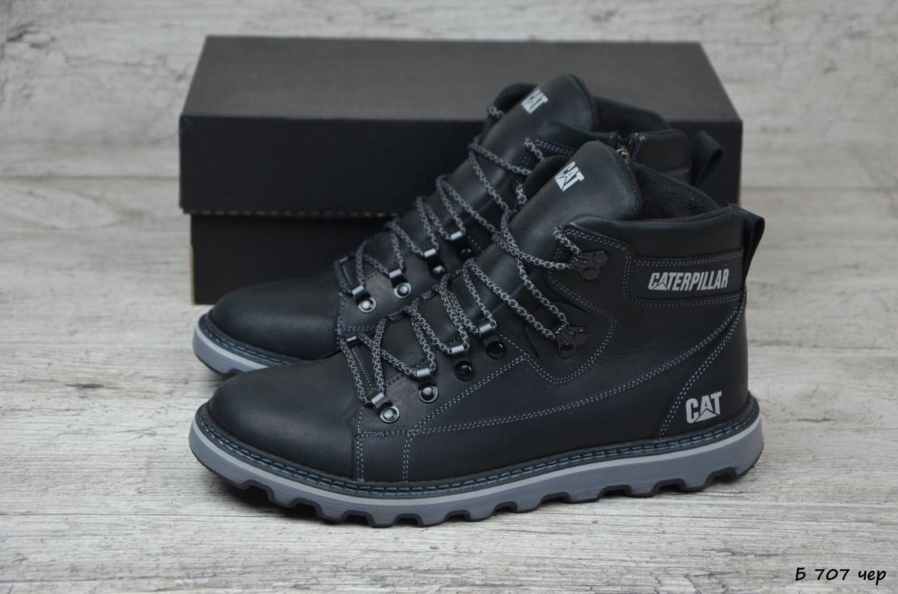 8f23aefce2de Мужские кожаные зимние ботинки Caterpillar , Хит Зимы 2018-2019 -  Интернет-магазин Обувь