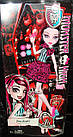 Кукла Монстер Хай Дракулаура серия Скарнивал Monster High   Draculaura Scarnival, фото 7