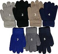 Перчатки одинарные  детские однотонные для мальчиков