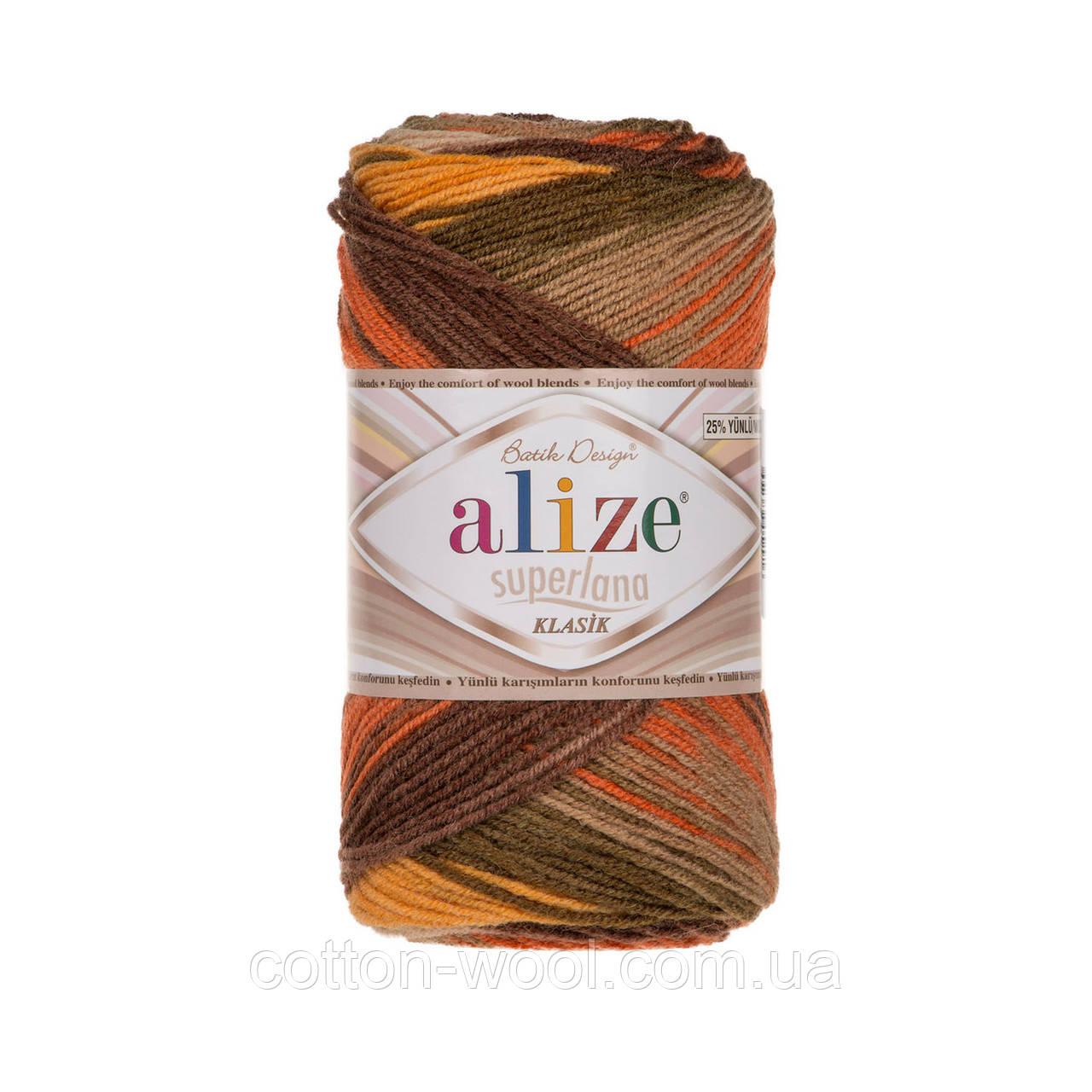 Alize Superlana Klasik Batik (Ализе Суперлана классик