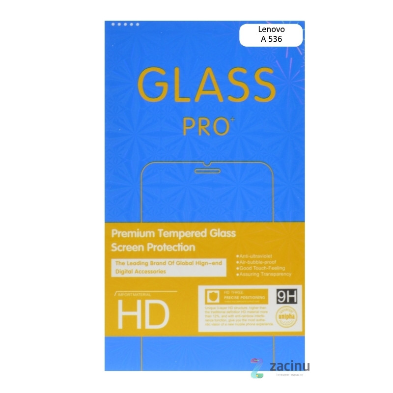 Стекло защитное Ultra Tempered Glass для Lenovo А536 Прозрачное