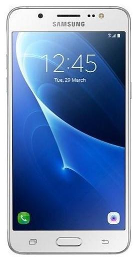 Смартфон SAMSUNG SM-J510H (білий)