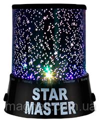 Звездное небо Star Master
