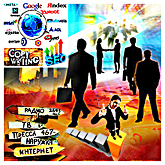 Курсы маркетинга и менеджмента рекламы (включая продвижение в Интернете) – профессиональное обучение