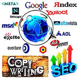 Интернет-маркетинг (SEO-оптимизация, копирайтинг и продвижение сайтов) – компьютерное обучение