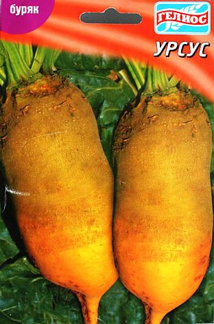 Семена свеклы кормовой Урсус 100 г, фото 2
