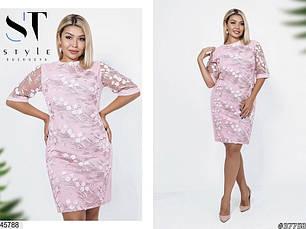 Нарядное женское платье большие размеры: 50-52, 54-56, 58-60, 62-64, фото 3
