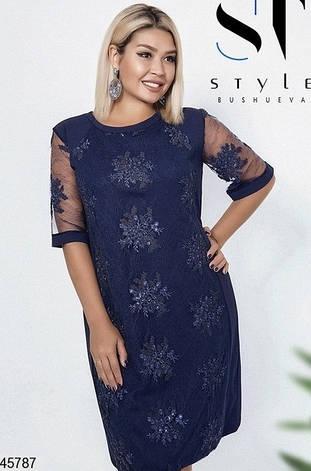 Нарядное стильное платье больших размеров размеры:50-52,54-56,58-60,62-64, фото 2